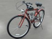 Велосипед с бензиновым мотором Dakar Forester ZNC - Фото 1