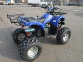 Подростковый квадроцикл Motax ATV A-54 (бензиновый 125 куб. см.) - Фото 10