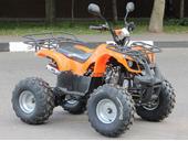 Подростковый квадроцикл Motax ATV A-54 (бензиновый 125 куб. см.) - Фото 13