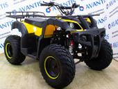 Квадроцикл ATV Classic 200 (бензиновый 200 куб. см.) - Фото 15