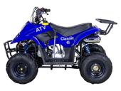 Детский квадроцикл ATV Classic 6 (110 кубов) - Фото 23