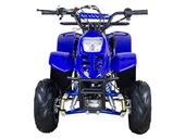 Детский квадроцикл ATV Classic 6 (110 кубов) - Фото 25