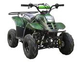 Детский квадроцикл ATV Classic 6 (110 кубов) - Фото 26