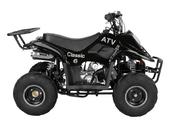 Детский квадроцикл ATV Classic 6 (110 кубов) - Фото 35