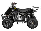 Детский квадроцикл ATV Classic 6 (110 кубов) - Фото 39