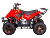 Детский квадроцикл ATV Classic 6 (110 кубов) - Фото 7