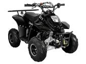Электрический квадроцикл ATV Classic 6E 600W (600 ватт) - Фото 26