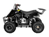 Электрический квадроцикл ATV Classic 6E 600W (600 ватт) - Фото 31