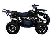 Подростковый бензиновый квадроцикл ATV Classic 7 (125 куб. см.) - Фото 19