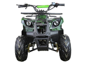 Подростковый бензиновый квадроцикл ATV Classic 7 (125 куб. см.) - Фото 33