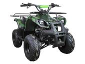 Подростковый бензиновый квадроцикл ATV Classic 7 (125 куб. см.) - Фото 34