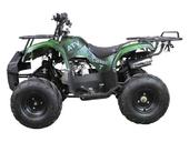 Подростковый бензиновый квадроцикл ATV Classic 7 (125 куб. см.) - Фото 38