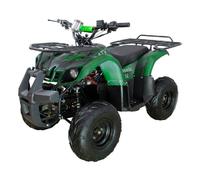 ATV Classic 7E 1000W (1000 ватт)