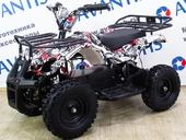 Электрический квадроцикл ATV Classic E 800W (800 ватт) - Фото 7