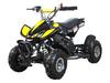 ATV H4 mini (50 кубов)