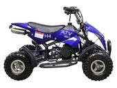 Детский квадроцикл ATV H4 mini (50 кубов) - Фото 10