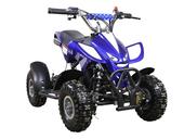 Детский квадроцикл ATV H4 mini (50 кубов) - Фото 1