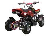 Детский квадроцикл ATV H4 mini (50 кубов) - Фото 3