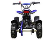 Детский квадроцикл ATV H4 mini (50 кубов) - Фото 4