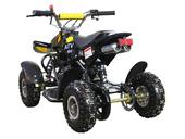 Детский квадроцикл ATV H4 mini (50 кубов) - Фото 5