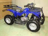 Детский квадроцикл Motax ATV X-16 (бензиновый 49.9 куб. см.) - Фото 4