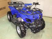 Детский квадроцикл Motax ATV X-16 (бензиновый 49.9 куб. см.) - Фото 6