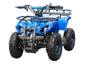 Детский квадроцикл Motax ATV X-16 (бензиновый 49.9 куб. см.) - Фото 0