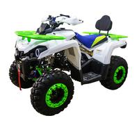 Avantis Forester 200 LUX (200 кубов)