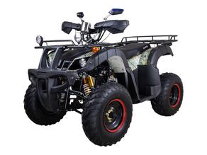 Avantis Hunter 150 Lux (150 кубов)