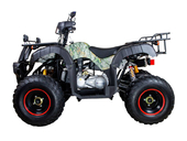 Квадроцикл Avantis Hunter 150 Lux (бензиновый 150 куб. см.) - Фото 6