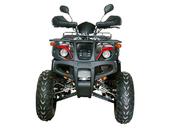 Квадроцикл Avantis Hunter 200 LUX (бензиновый 200 куб. см.) - Фото 17