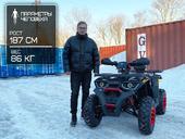 Квадроцикл Avantis Hunter 200 NEW LUX (бензиновый 200 куб. см) - Фото 16