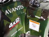 Детский квадроцикл Avantis Hunter Junior 4т (110 кубов) - Фото 22