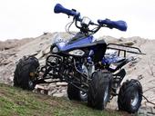 Подростковый квадроцикл Avantis Mirage 7+ (бензиновый 125 куб. см.) - Фото 17