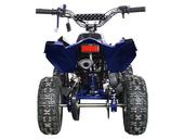 Детский квадроцикл Avantis Mirage mini 50сс 2т (50 кубов) - Фото 11