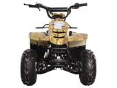 Детский квадроцикл Avantis Termit Junior 110сс 4т (110 кубов) - Фото 15