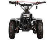 Детский квадроцикл Avantis Termit mini 50сс 2т (50 кубов) - Фото 15