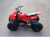 Электрический квадроцикл El-sport Kids ATV 800W 36V, 12Ah (800 ватт) - Фото 7