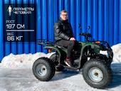 Электроквадроцикл GreenCamel Сахара A2230 (2200 ватт) - Фото 15