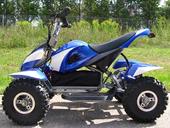 Электрический квадроцикл Joy Automatic LMATV-049T(E) (500 ватт) - Фото 5