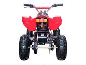 Детский квадроцикл Joy Automatic LMATV-049M (49 кубов) - Фото 2
