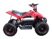Электрический квадроцикл Joy Automatic LME-ATV500C (500 ватт) - Фото 3