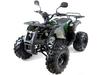 Motax ATV Grizlik 7 (125 кубов)