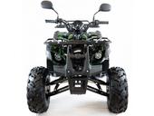 Подростковый квадроцикл Motax ATV Grizlik 7 125 cc (125 кубов) - Фото 7