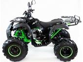 Подростковый квадроцикл Motax ATV Grizlik Super LUX 125 cc (125 кубов) - Фото 7