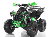 Подростковый квадроцикл Motax ATV Raptor Super LUX 125 cc (125 кубов) - Фото 1
