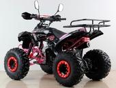 Подростковый квадроцикл Motax ATV Raptor 7 125 cc (125 кубов) - Фото 15