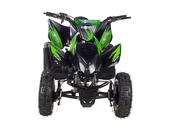 Детский квадроцикл Motax ATV X-15 (бензиновый 49.9 куб. см.) - Фото 1