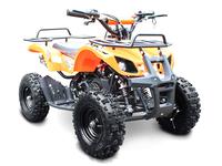 Детский квадроцикл KXD Hummer 7A 50сс 2т R6 (50 кубов) - Фото 0