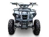 Детский квадроцикл Motax X-50 (50 кубов) - Фото 1